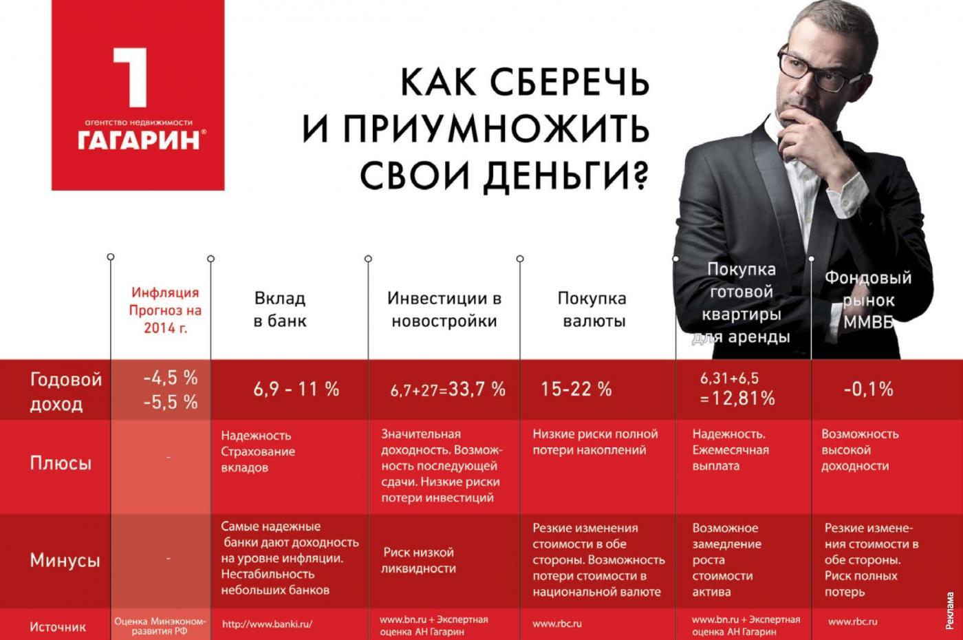 55238f2110c74_Novosroyka_722_10_Page_50.