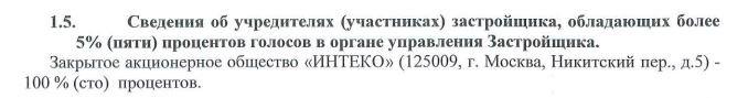 559521c4d898e_2.jpg