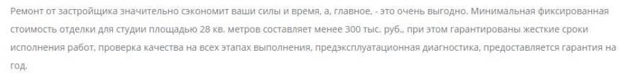 56fd261ccd0ff_2.jpg