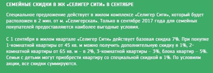 59b7cb979b156_.jpg