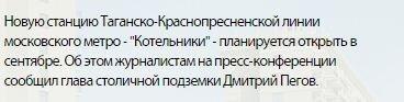 55dc5bfc6137b_5.jpg
