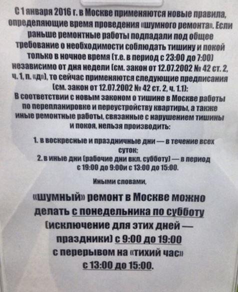 ПОСТАНОВЛЕНИЕ Пленума ВАС РФ от г. 100