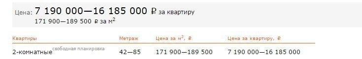 5672713fc2423_1.jpg