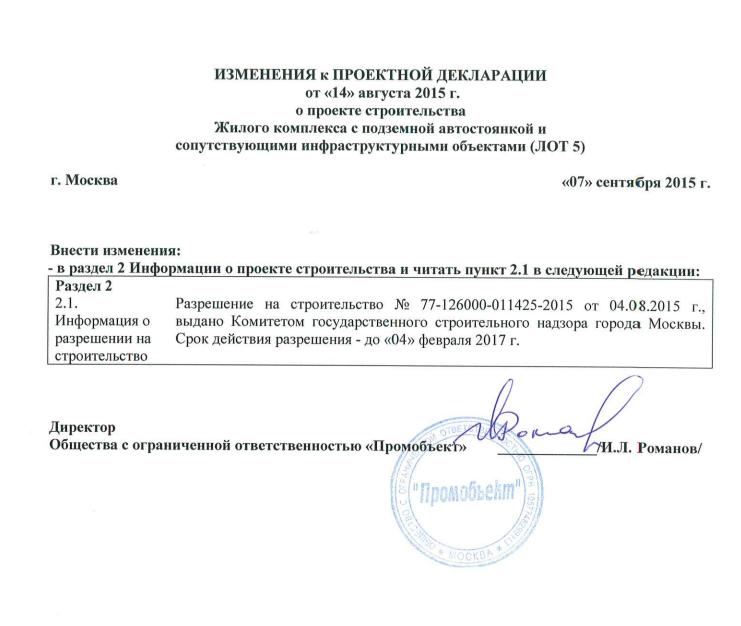 5602a1b4a2487_zilartru_public_documents_