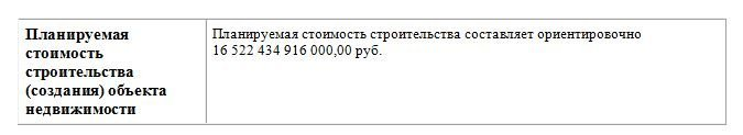 570f9b8dd1941_1.jpg