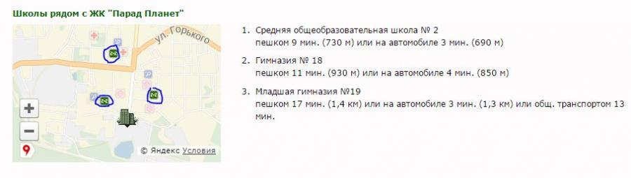 566a982d023d5_3.jpg