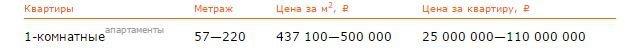 56b197066cf6c_1.jpg
