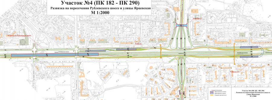 Реконструкция рублевского шоссе план схема 20176