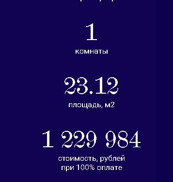 57148842e3613_a1.png