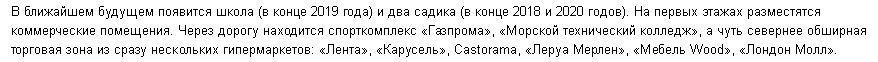 575fd5a96094a_g5.jpg