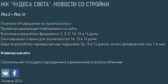 57724b54afb81_y3.jpg