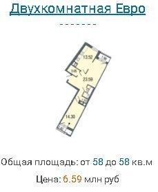 58453e65abdce_a2.jpg
