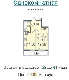 58453e696620d_a3.jpg