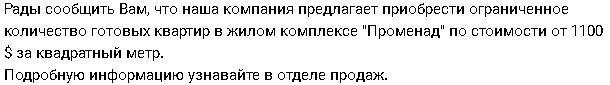 58e74e66a5608_t4.jpg