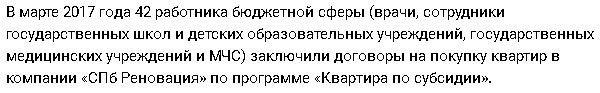 58f4948447962_l9.jpg