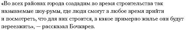592ebdc587b26_a8.jpg