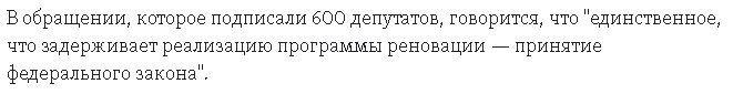 5935625d007c3_h2.jpg
