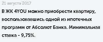 59a675fa47096_m1.jpg