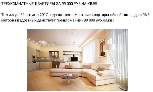 59ad3b40db92f_y4.jpg