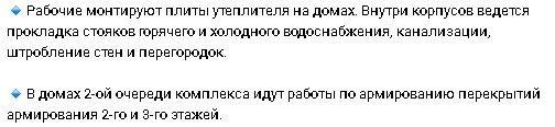 59c4e15be088b_d2.jpg