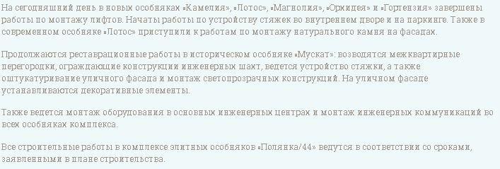 59c515a844c26_g9.jpg