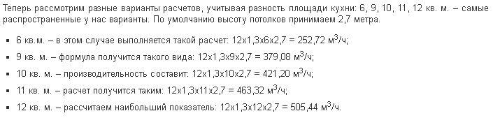 5a182b13b0cc4_y3.jpg