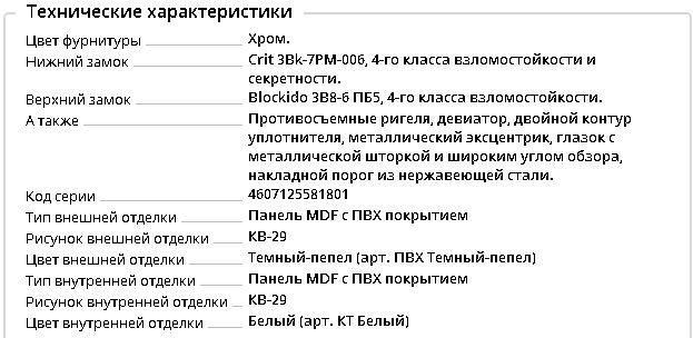 5a26a155caa79_z3.jpg