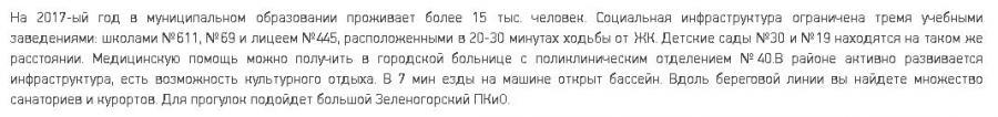 5a670338840bf_c1.jpg