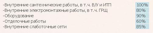 5a744b7bf337a_t1.jpg