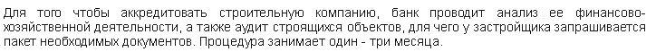 5a8196409a1b3_i8.jpg