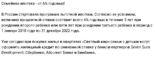 5a819a2781ebb_i9.jpg
