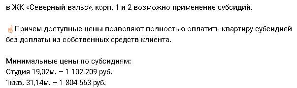 5aafa31ddbee5_d2.jpg