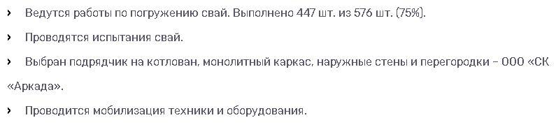 5ab21c250c5c4_h9.jpg