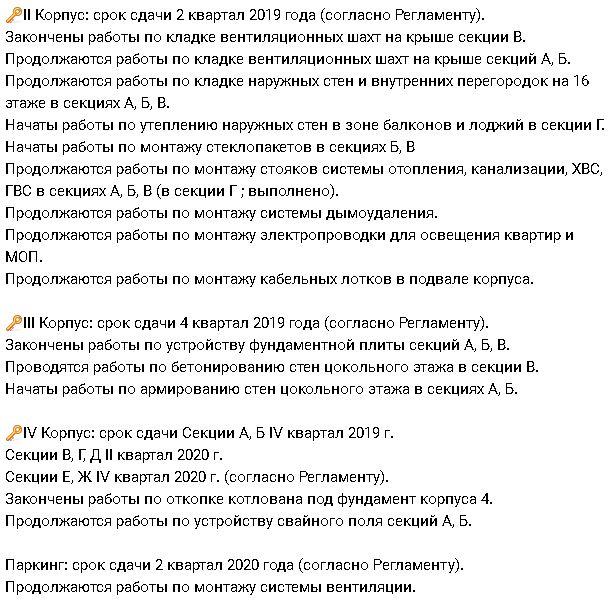 5afc294a9ea09_e2.jpg