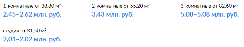5b6426e8e0ceb_q2.png