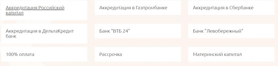 5b714935bb954_q5.png