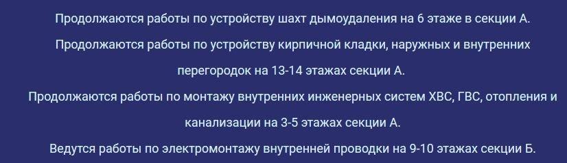 5864e689c47c8_2.jpg