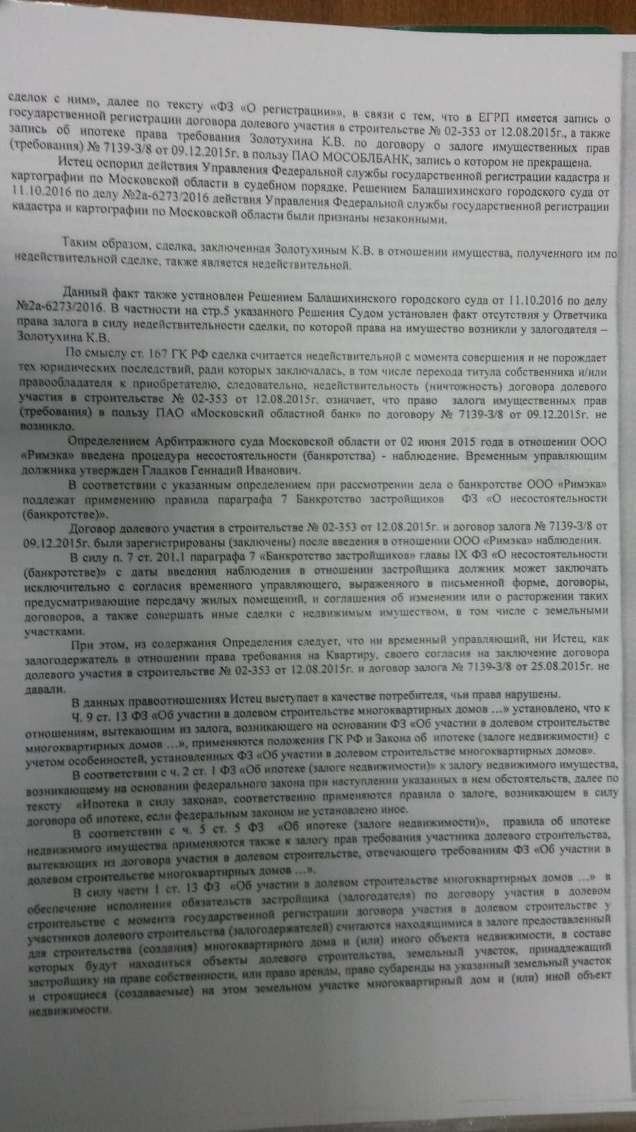 59dcef4d942f5_4.jpg