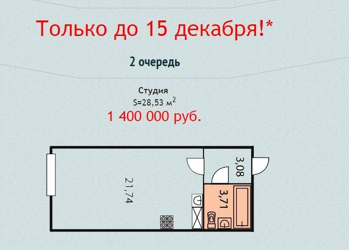 5847d6eb54b10_61.jpg