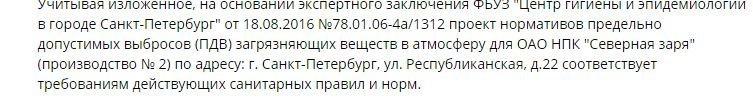 58bd209c584ed_35.jpg