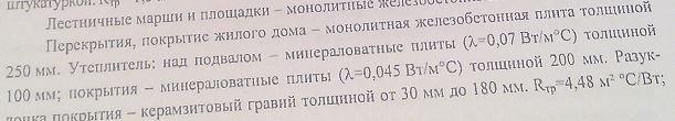 58f3c1646cc23_250.jpg
