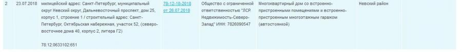 5b5ad32e19c54_27.jpg