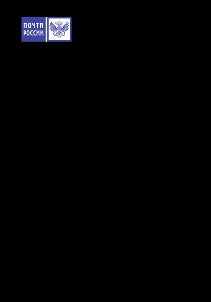 592bde14c8e99_opisvlogeniyapismo717x1024