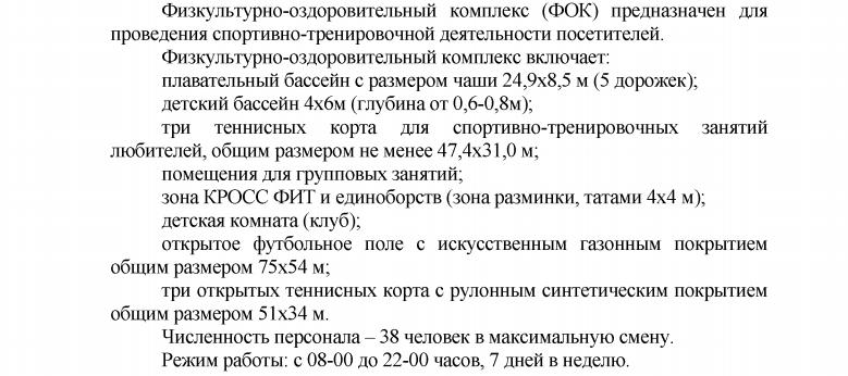 5ac7838cbade9_zakl_osootv.png