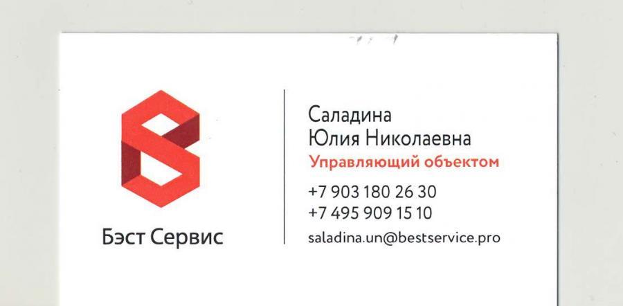5a2127e18b71a_.jpg