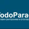 Фирмы сантехники: какие лучше? - последнее сообщение от ИМ VodoParad